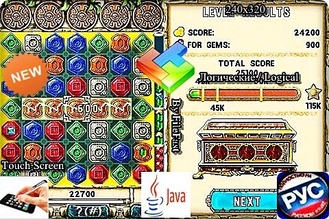 PHONEKY - Лучшие Игры для ANDROID